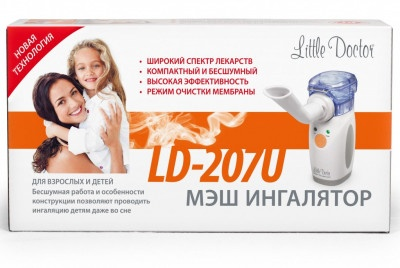 Меш-небулайзер Little Doctor LD-207U
